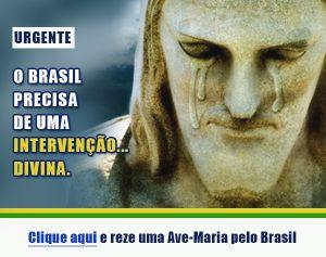ASC TESTEIRA AVE MARIA BRASIL