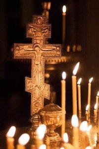 Oração e Adoração