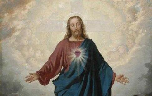 Sagrado Coração de Jesus 3