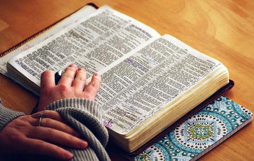 Bíblia - Imagem Destacada 2